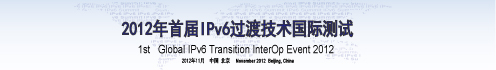 The 1st Global IPv6 Transition InterOp Event