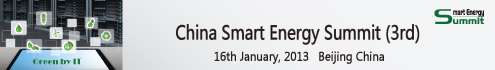 2012 Smart Energy Summit(China)
